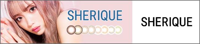 SHIRIQUE